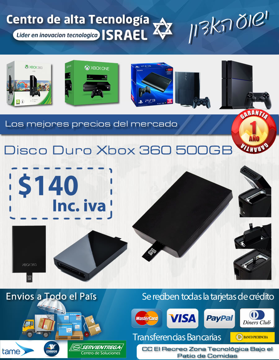 Disco duro Xbox 360 500gb
